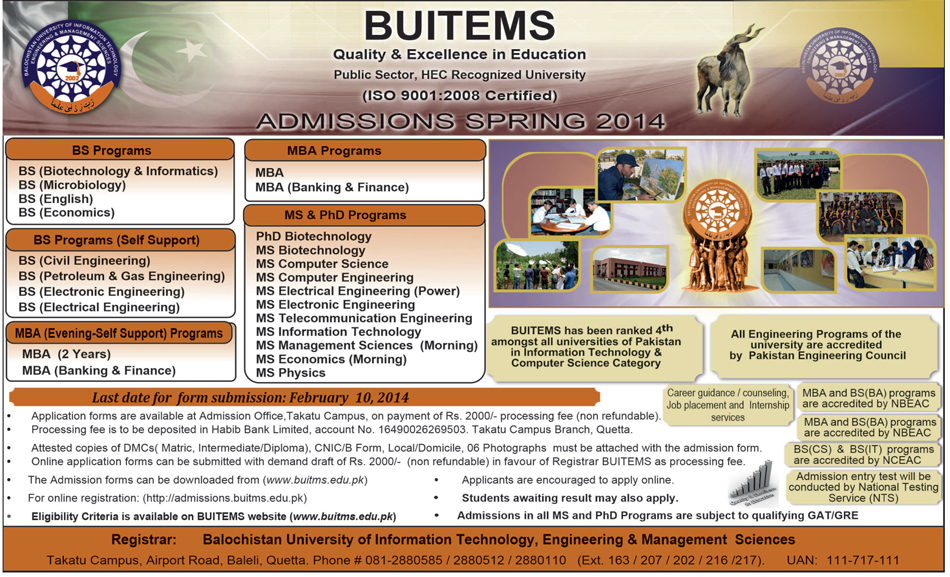 BUITEMS Quetta Spring Admission 2014 Form, Apply Online