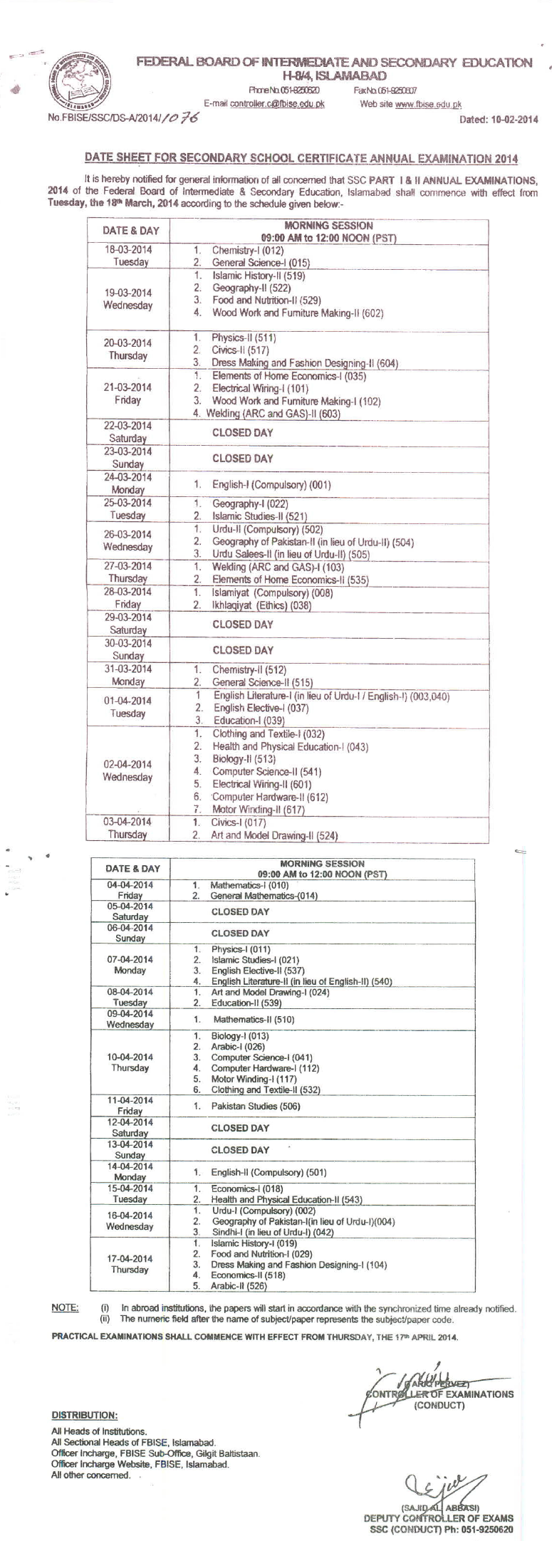 FBISE Federal Board Matric 10th Class Date Sheet 2014