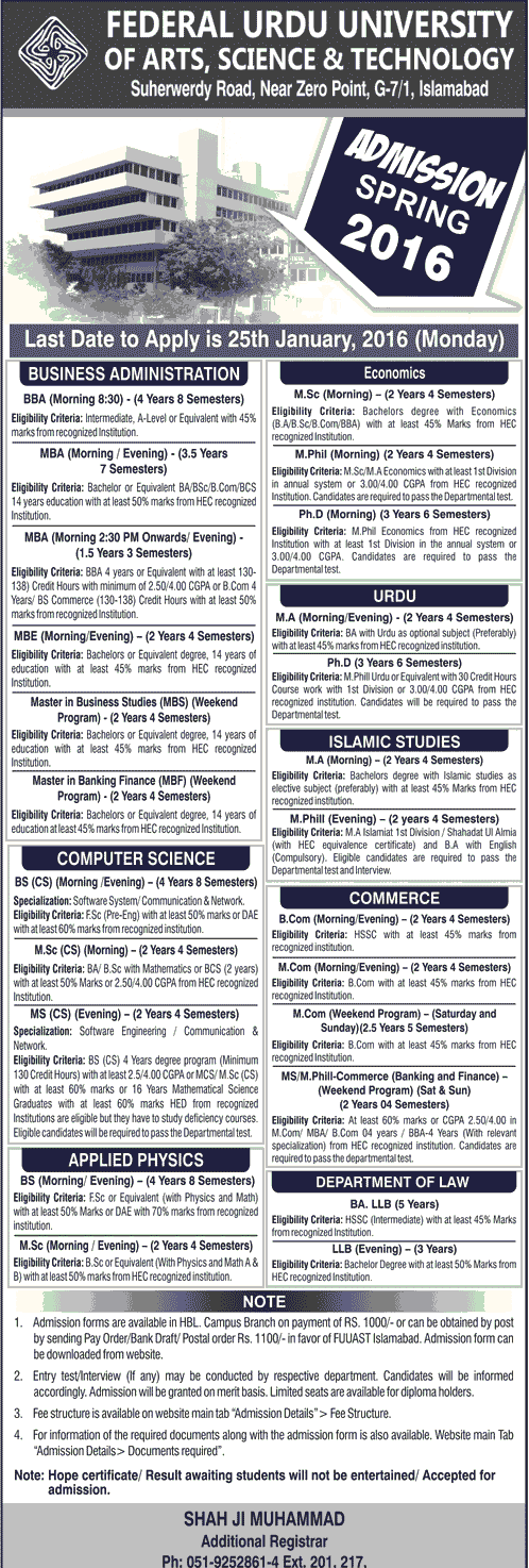Federal Urdu University FUUAST Islamabad Spring Admission 2016