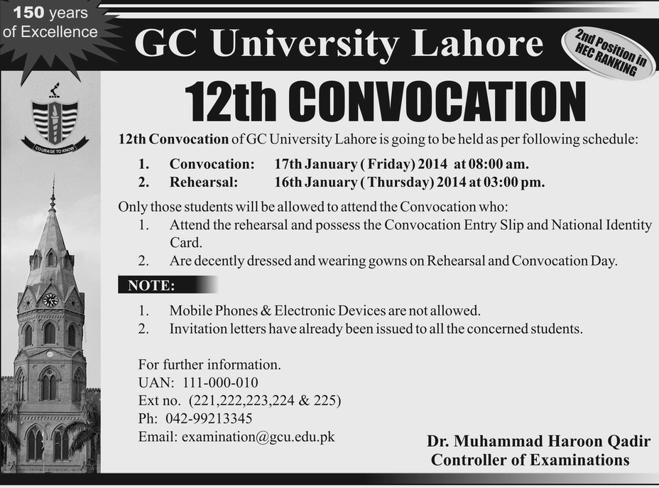 GC University Lahore 12th Convocation 2014