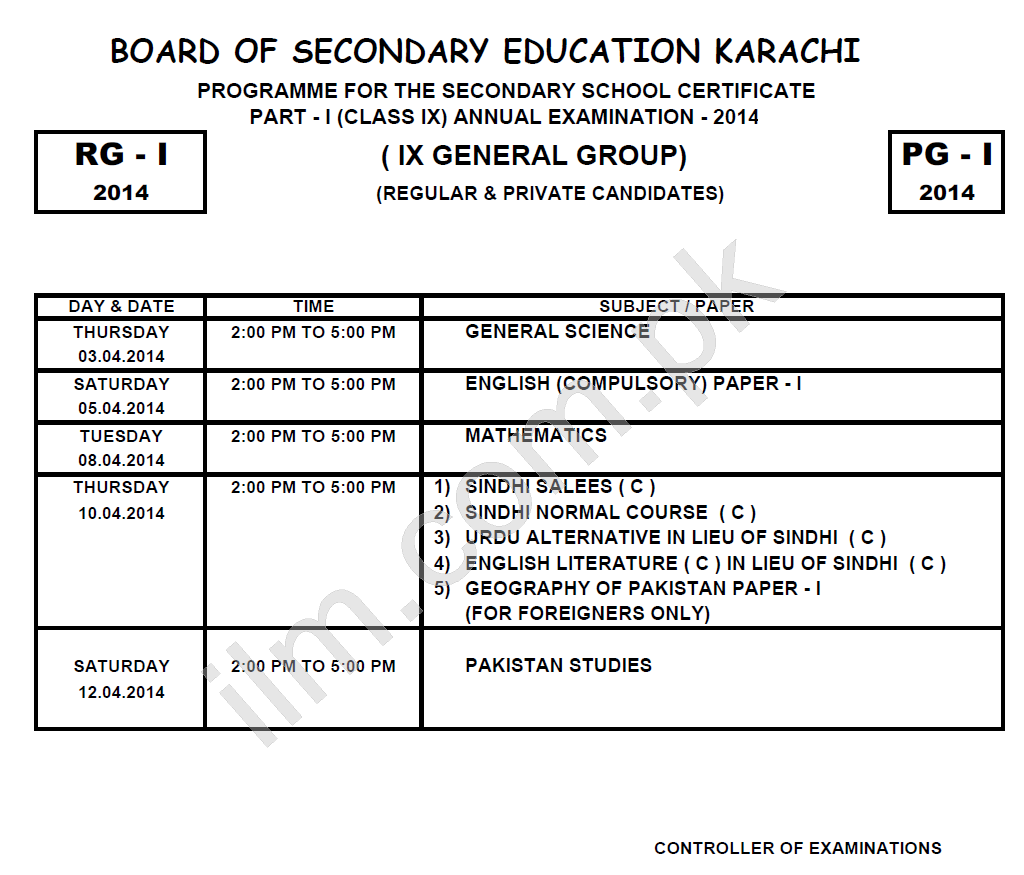 Karachi Board 9th Class General Group Date Sheet 2014