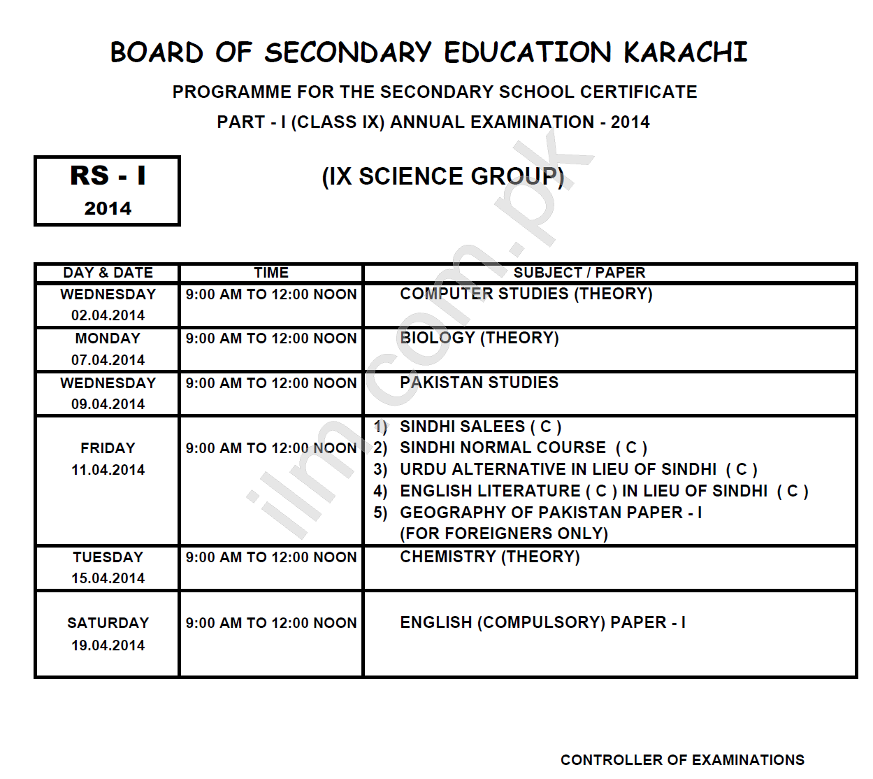 Karachi Board 9th Class Science group Date Sheet 2014