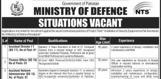 About Us - Pakistan Education News, Universities admission