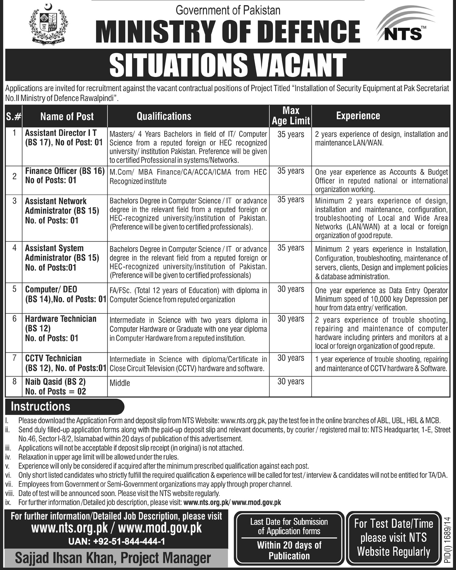 Ministry of Defence Pakistan Jobs 2014 Application Form, Test Result