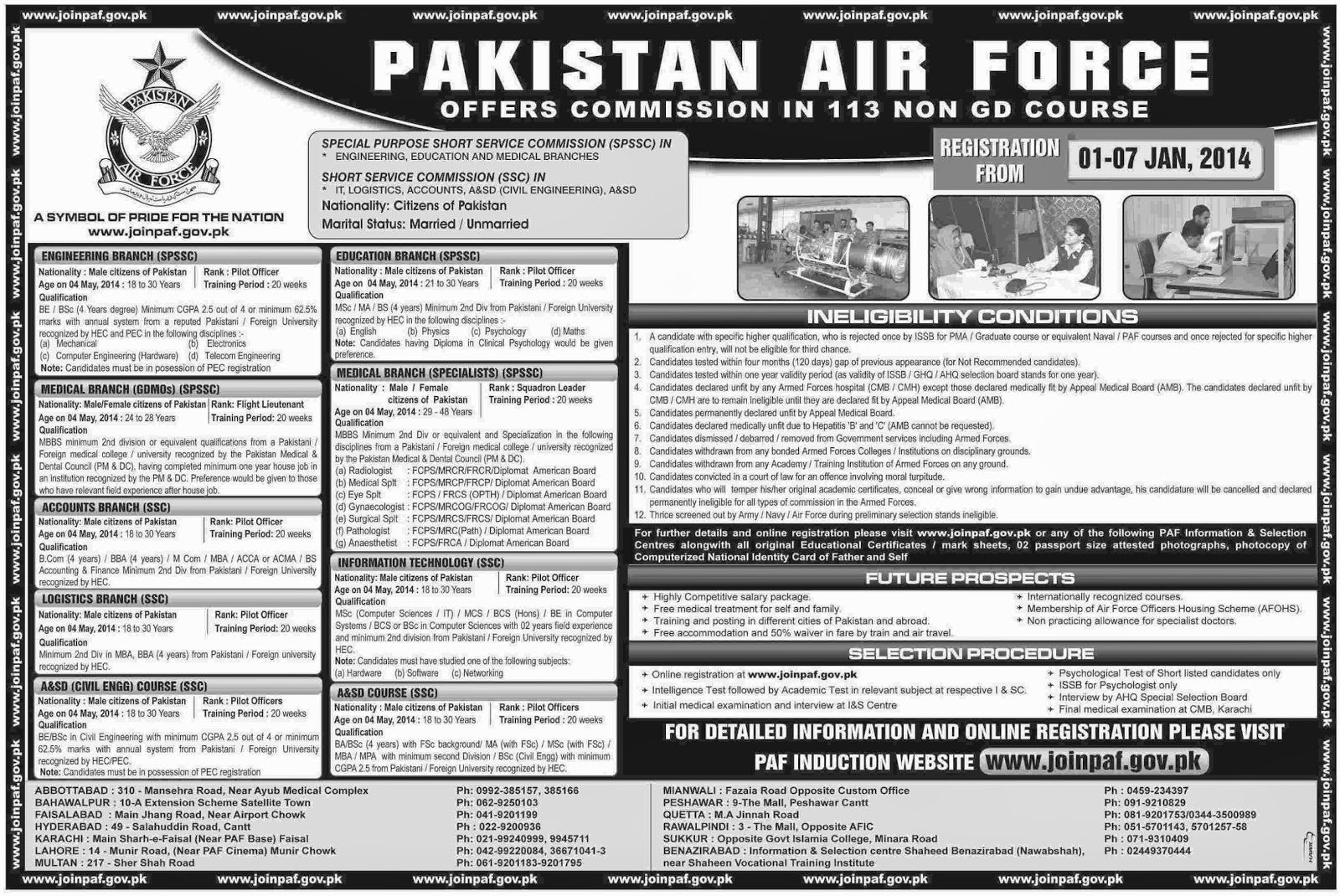 pak air force 113 non gd course officers commission 2014