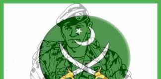 How to Join Pakistan Army as Second Lieutenant
