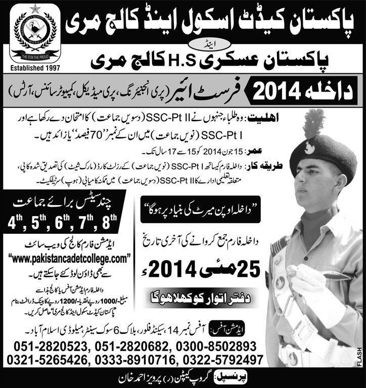 Pakistan Cadet School & College Murree Admission 2014