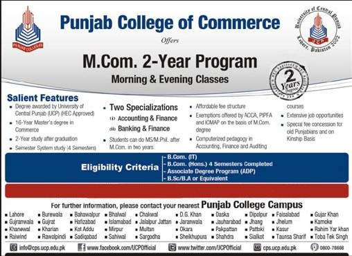 Punjab College of Commerce M.Com Admission 2017