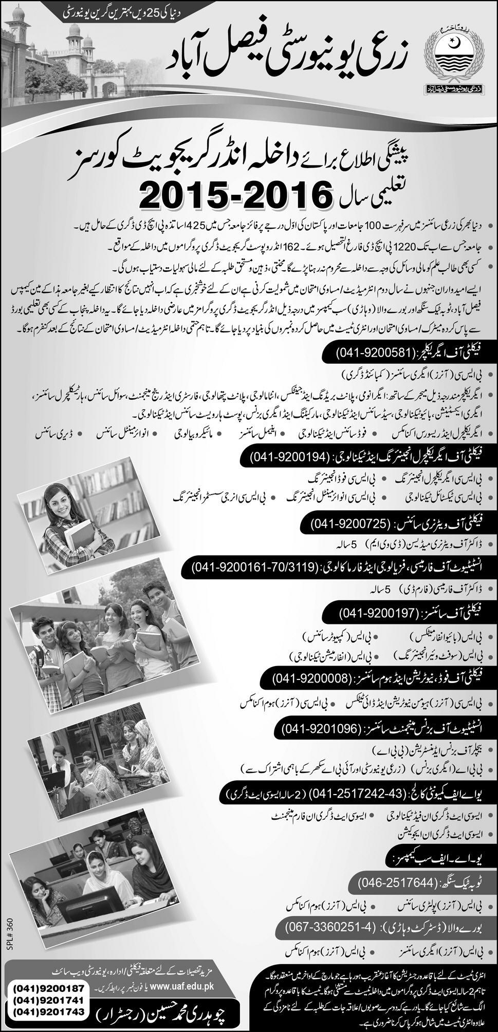 University of Agriculture Faisalabad Admissions 2015
