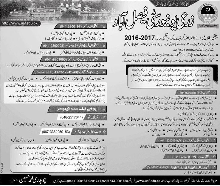 University of Agriculture Faisalabad Admissions 2016