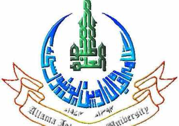 Allama Iqbal Open University AIOU Spring Semester Result 2017
