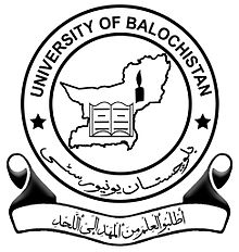 Balochistan University Quetta UOB MA, MSc Result 2019