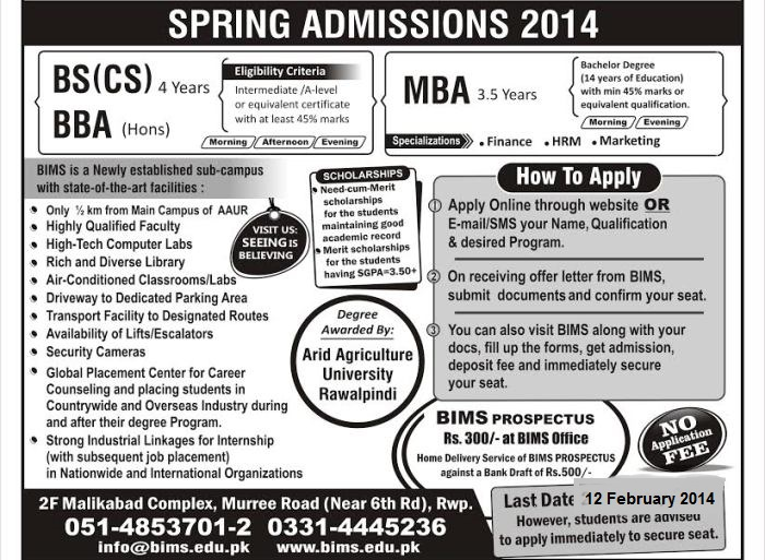 Barani Institute of Management Sciences Rawalpindi Admission 2014