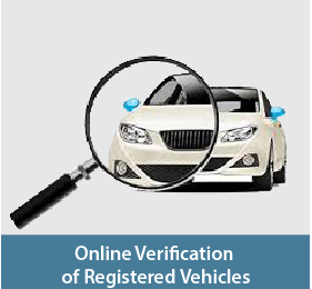How To Check Online Registration of Cars MTMIS in Punjab