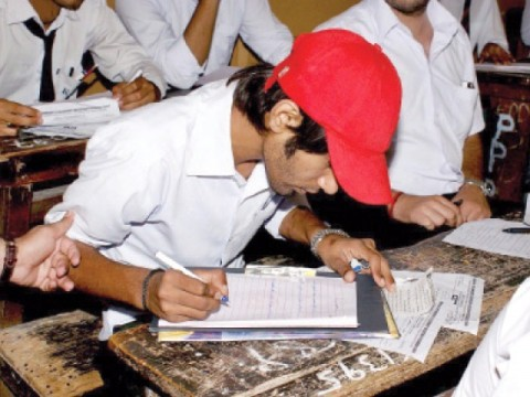 Intermediate Exams 2018 Admission Forms Submission