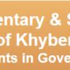 KPK SST School Teacher Jobs 2014-2015 NTS Test Result, Answer Key, Merit List