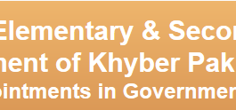 KPK SST School Teacher Jobs 2014 NTS Test Result, Answer Key
