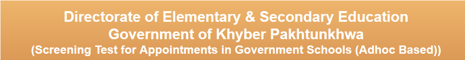KPK SST School Teacher Jobs 2014-2015 NTS Test Result