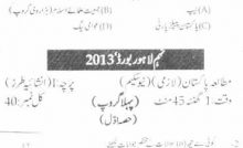 Lahore Board 9th Class Past Papers 2018