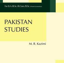 Lahore Board 9th Class Pak Studies Past Papers, Guess Paper, Old Paper