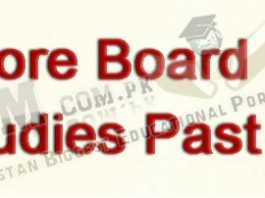 Lahore Board 9th Class Pak Studies Past Papers