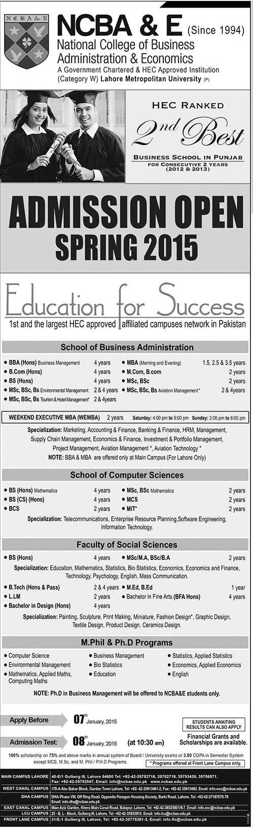 NCBA&E Lahore Spring Admissions 2015
