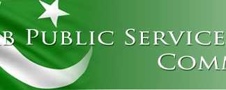 PPSC Sub Inspector Written Test Date, Admission Letter, Sample Paper