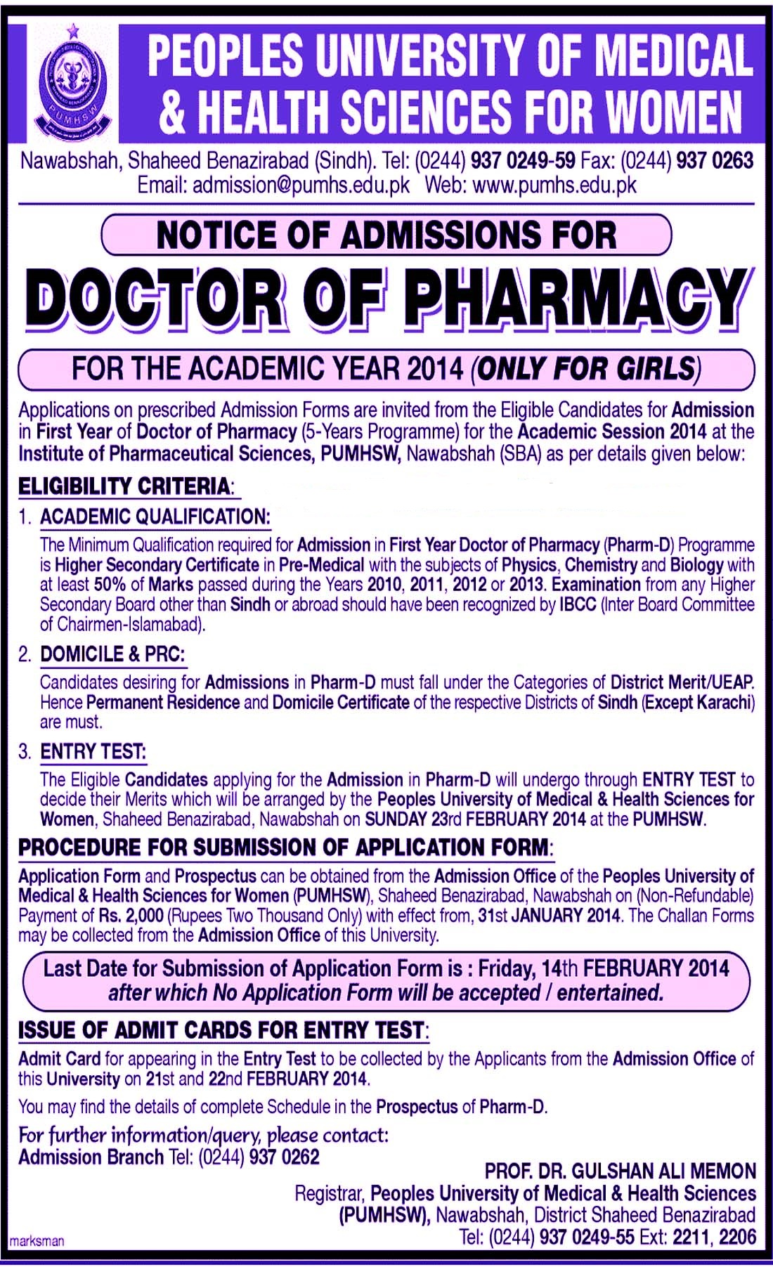 Peoples University Of Medical And Health Sciences For Women Admission 2014