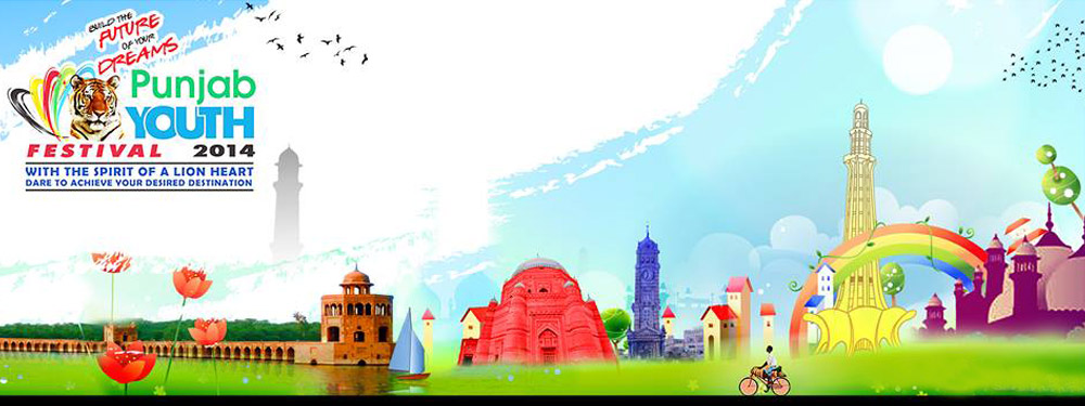 Punjab Youth Festival 2014 Registration Forms Online For All Level