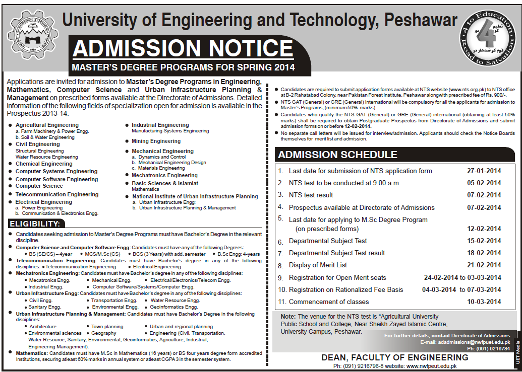 UET Peshawar Master Program Admission 2014 Entry Test Result, Merit List
