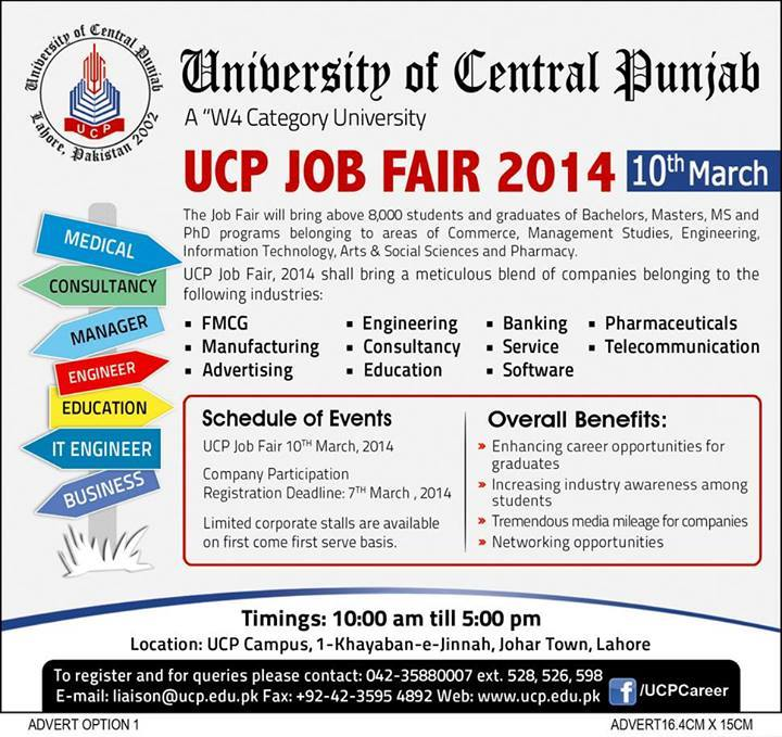University of Central Punjab UCP Job Fair 2014University of Central Punjab UCP Job Fair 2014