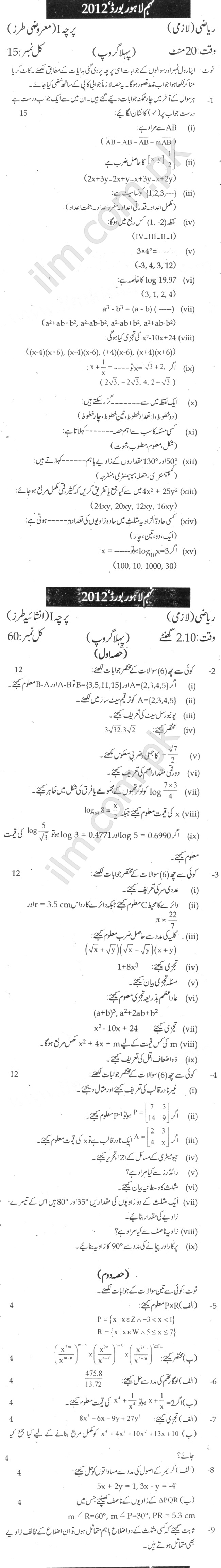 sqa past papers mathematics intermediate 1