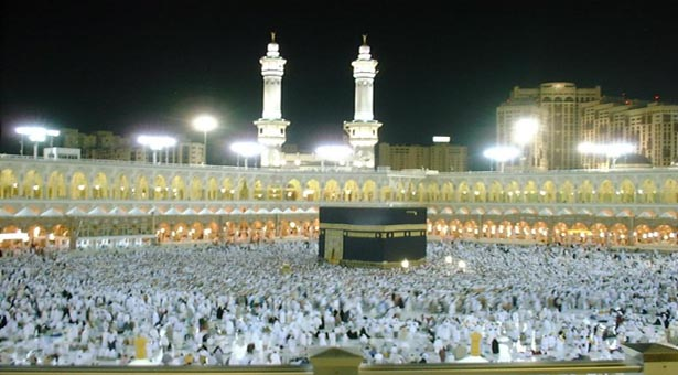 Hajj Application Information 2014 Pakistan