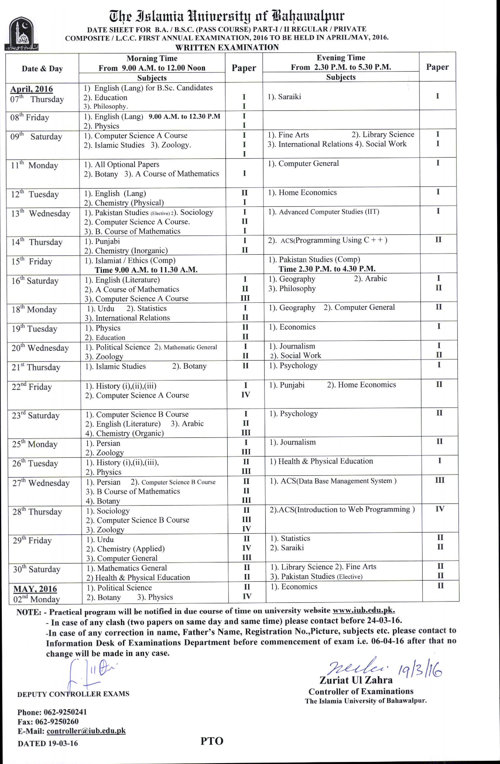 Islamia University of Bahawalpur IUB B.A, BSC Date Sheet 2016