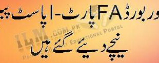 Lahore Board FA Part 1 Past Papers