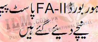 Lahore Board FA Part 2 Past Papers, Guess Paper