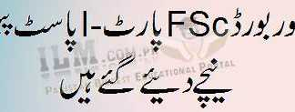 Lahore Board FSc Inter Part 1 Past Papers