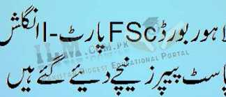 Lahore Board FSc Part 1 English Past Papers, Guess Papers