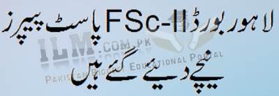 Lahore Board FSc Part 2 Past Papers, Guess Paper