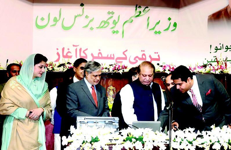 PM Youth Loan Scheme 2014 Draw 1st Candidates List