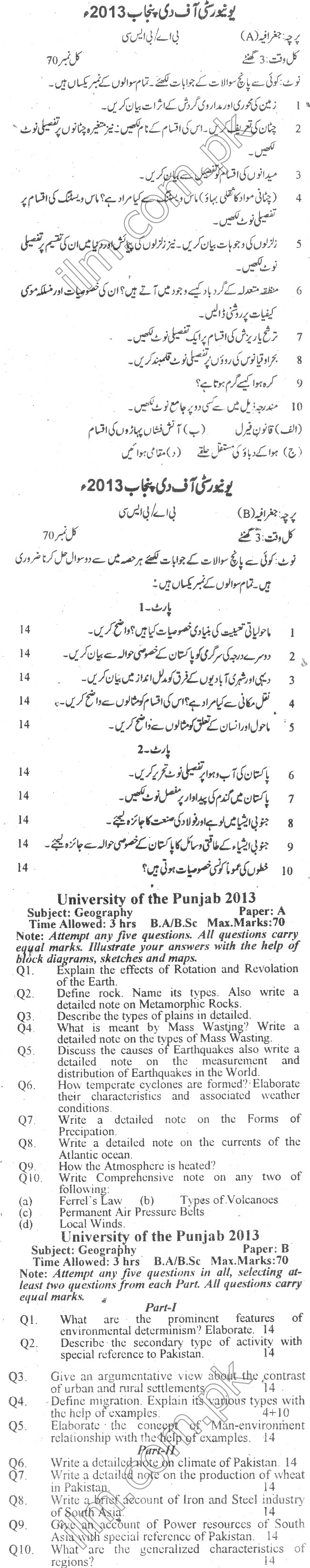 punjab university guess papers Home » education » guess papers » ba / bsc english a, b guess paper 2018 punjab university important questions if you are looking for the ba english guess paper 2018 then that means you have register yourself to appear in the punjab university annual examination and according to the announce date sheet by the officials of the punjab .