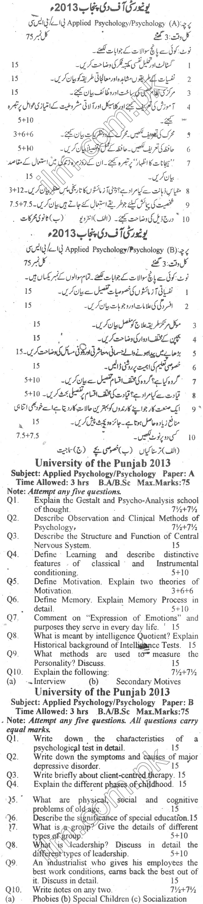how to write a good psychology paper Good writing benefits both students and teachers i am a big fan of proper papers i had a teacher in 12th grade that gave me an assignment to write a paper.