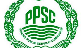 PPSC Written Test Schedule 2018 Date, Time, Venue