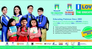 The Educators School Admission 2019 Form Fee
