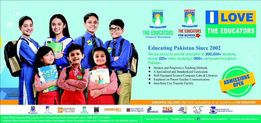 The Educators School Admission 2019 Form Fee