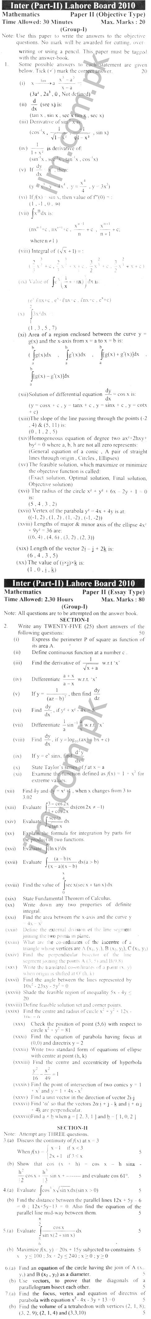 Lahore Board Inter Part 2 Math Past Papers 2010