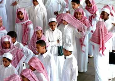 Pakistani Schools in UAE Dubai And Sharjah List