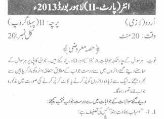 Lahore Board Inter Part 2 Urdu Past Papers 2013