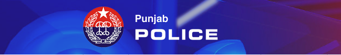 Punjab Police Constable Jobs NTS Test Result 2016