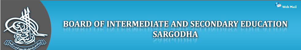 Sargodha Board Inter Part 1, 2 Roll Number Slips 2014